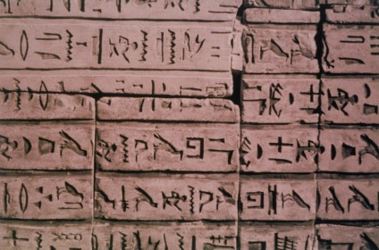 Wall of hieroglyphics